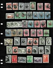 Bulgaria: Nice 'Vintage' Stamp Collection Displayed On 6 Sheets. See Scans