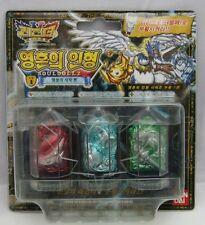 Bandai Legendz Tale of Dragon Kings: 'Soul Doll Set' - No.1 (Contain 3pcs)