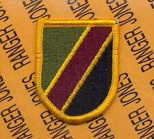 Special Operations Support Command Airborne SOSC beret flash patch m/e #2
