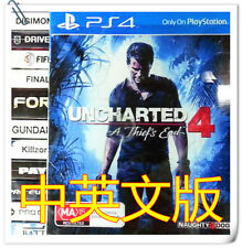 PS4 Uncharted 4: A Thief's End ENG 秘境探險 4 中英文版 SONY SCE Action Bulk Pack Games