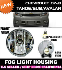 07-13 CHEVY TAHOE SUBURBAN AVALANCHE Replacement Fog Light Lense Housing (ONE)