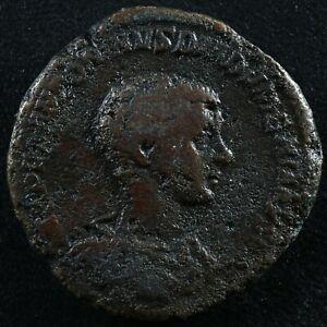 Diadumenian Sestertius 217-218 Emperor standards Rome RIC 211