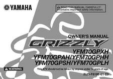 Yamaha Owners Manual Book 2017 Grizzly 700 YFM70GPHH