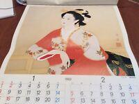 Vintage 1989 Japanese calendar with frameable prints