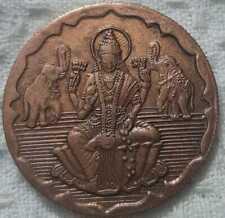 1818 goddess laxmi reverse om east india company one anna big rare copper coin