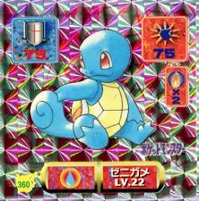 POKEMON STICKER CARD JAPANESE 50X50 1997 HOLO N° 360 CARAPUCE SQUIRTLE