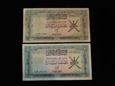 Central Bank of Oman HALF RIAL Banknote Two Note -#ADL6
