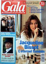 1993: JACQUELINE BISSET_HELENA BONHAM CARTER_BARBARA_UTE LEMPER_CYD CHARISSE