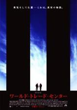 World Trade Center - Original Japanese Chirashi Mini Poster - Nicolas Cage