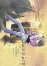 Gundam Wing Doujinshi Dojinshi Comic Heero x Relena Since 9 Ronno & Kalus