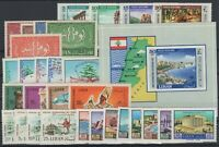 G139294/ LEBANON – AIRMAIL – YEARS 1966 - 1968 MINT MNH MODERN LOT