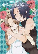 Final Fantasy 7 VII Doujinshi Comic Manga Zack x Aeris Aerith Non-Euclidean Geom