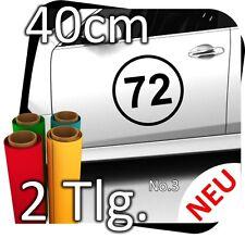 2x 40cm Nummer frei wählbar Startnummer Auto Autoaufkleber Mottorrad Sport No.3