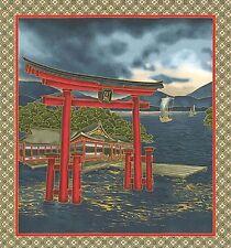 "Torii Gate at Sunrise: Sepia Asian Japanese Fabric (Panel 22"" x 23.5"")"