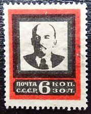 Sowjetunion Mi 239 II A , Sc 270 , Tod von W. Lenin , Gestempelt