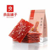 Liangpinpuzi Dried pork slice Chinese Speciality Snacks 200g 良品铺子猪肉脯