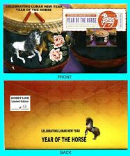 Year of the Horse  First Day Cover Type 2 with Color Cancel
