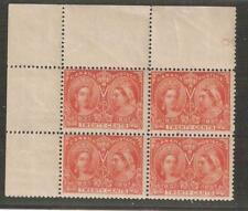 59 and 59iii 20¢ Jubilee MOG top 2 stamps NH bottom 2 H,  Position 2 is 59iii