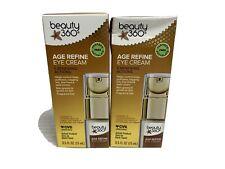Lot of 2 Beauty 360 Age Refine Eye Cream 0.5 oz New