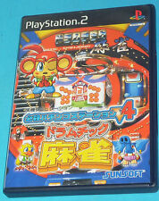 Hissatsu Pachinko Station V4 Drum Chick Mahjong - Sony Playstation 2 PS2 Japan -
