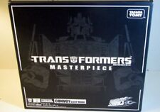 Takara Tomy Transformer Masterpiece MP-4S MP-4 Sleep Mode Optimus Prime MISB