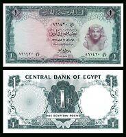 EGYPT 1 £ Pound EGP 1965 P-37  UNC /* > *TUTANKHAMEN ***