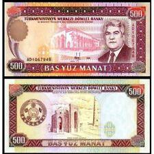 TURKMENISTAN 500 Manat 1995 UNC P 7