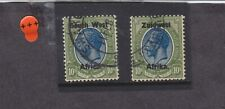 South West Africa KGV SG 26 Used