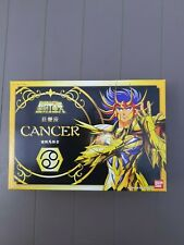 CANCER OR les chevaliers du zodiaque 2003  Ban dai china