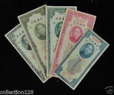 CHINA CUSTOMS GOLD UNIT 5 10 20 100 500 YUAN 1930