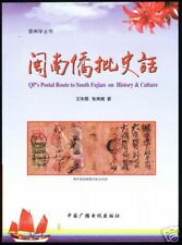 Bk:QP's Postal Route to South Fujian on History&Culture