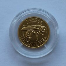 HONEY BEE, APIS MELLIFERA Ukraine 2010 Pure Gold (Au 999,9) Coin Fauna KM# 572