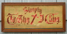 Antique Victorian Art Crafts Grooved Wood Picture~Simply To Thy Cross I Cling