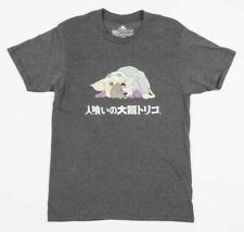 The Last Guardian Japanese Sony PS4 Gamer T-Shirt Ico - Men's XL - New w/Tags!