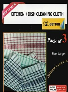100% Cotton Tea Cloth Set Kitchen Dish Cloths Cleaning Drying Set of 3