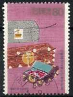 Japan 1995 SG#2402 Korea Diplomatic Relations Used #D80478