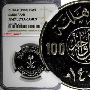 Saudi Arabia UNITED KINGDOMS PROOF AH1408(1987) 100 Halala NGC PF67 UC KM65 (6)