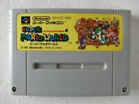 Super Mario World SNES Nintendo Super Famicom From Japan