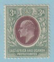 EAST AFRICA AND UGANDA PROTECTORATES 5  MINT HINGED OG * NO FAULTS VERY FINE!