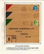 25th APRIL 1976 DISPLAY PAGE SHOWING THREE COVERS WITH LAST SUNDAY COLLECTION