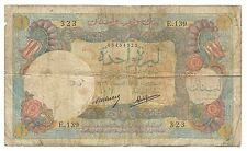 Lebanon Liban Banknote 1 Livre 1939 P15 French Rule gF Cedar Tree Rare Currency