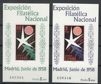 X797/ SPAIN – BLOCKS EDIFIL # 1222 / 1223 COMPLETE MINT MNH – CV 95 $
