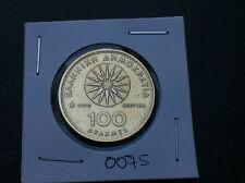GRECE GREECE coin - 100 DRACHMAI Drachma Drachmes 1990 !!!