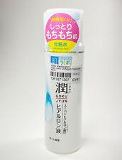 Hada Labo Rohto Hadalabo Gokujun Hyaluronic Lotion Moist Japanese Beauty Essence
