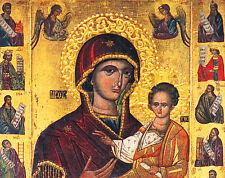 BELZ VIRGIN MARY XV byzantine art iconography orthodox catholic religious icons