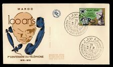 DR WHO 1976 MOROCCO FDC TELEPHONE CENTENARY  C233665