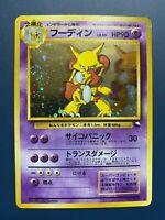 Pokemon card Base Set Holo Semi-Complete Lot13 Japanese Alakazam Mewtwo Rare