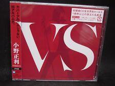 MASATOSHI ONO VS Versus + 3 JAPAN 2CD Galneryus Fortbragg Japan Metal Vocalist