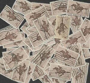 Postage Stamps For Crafting: 1960 4c Pony Express; Brown; 50 Copies