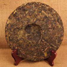 EP_ 357g Premium Chinese Yunnan Puerh Tea Aged Raw Pu-Erh Round Brick Flowery